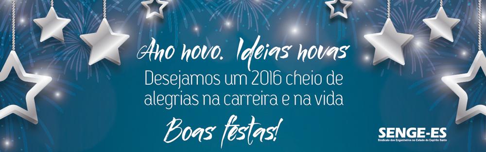 Senge-ES - Mensagem de Natal 2015
